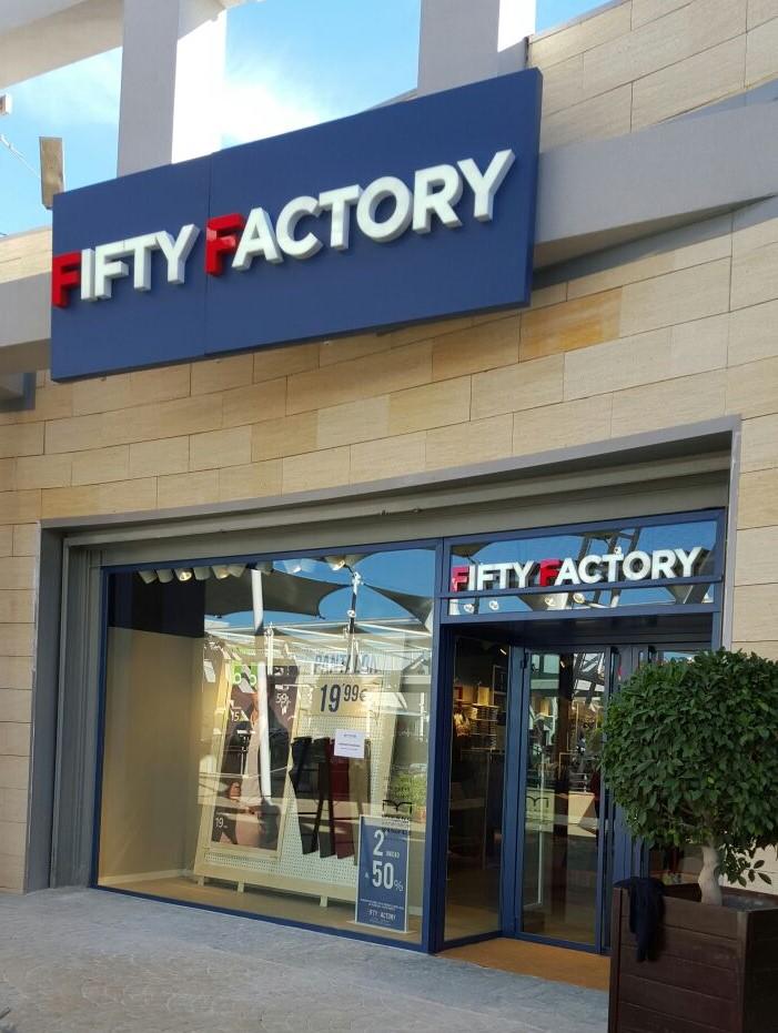 Fifty Factory Centro Comercial Vistahermosa, Alicante